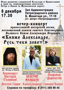 8-dekabrya-Malyishev-212x300
